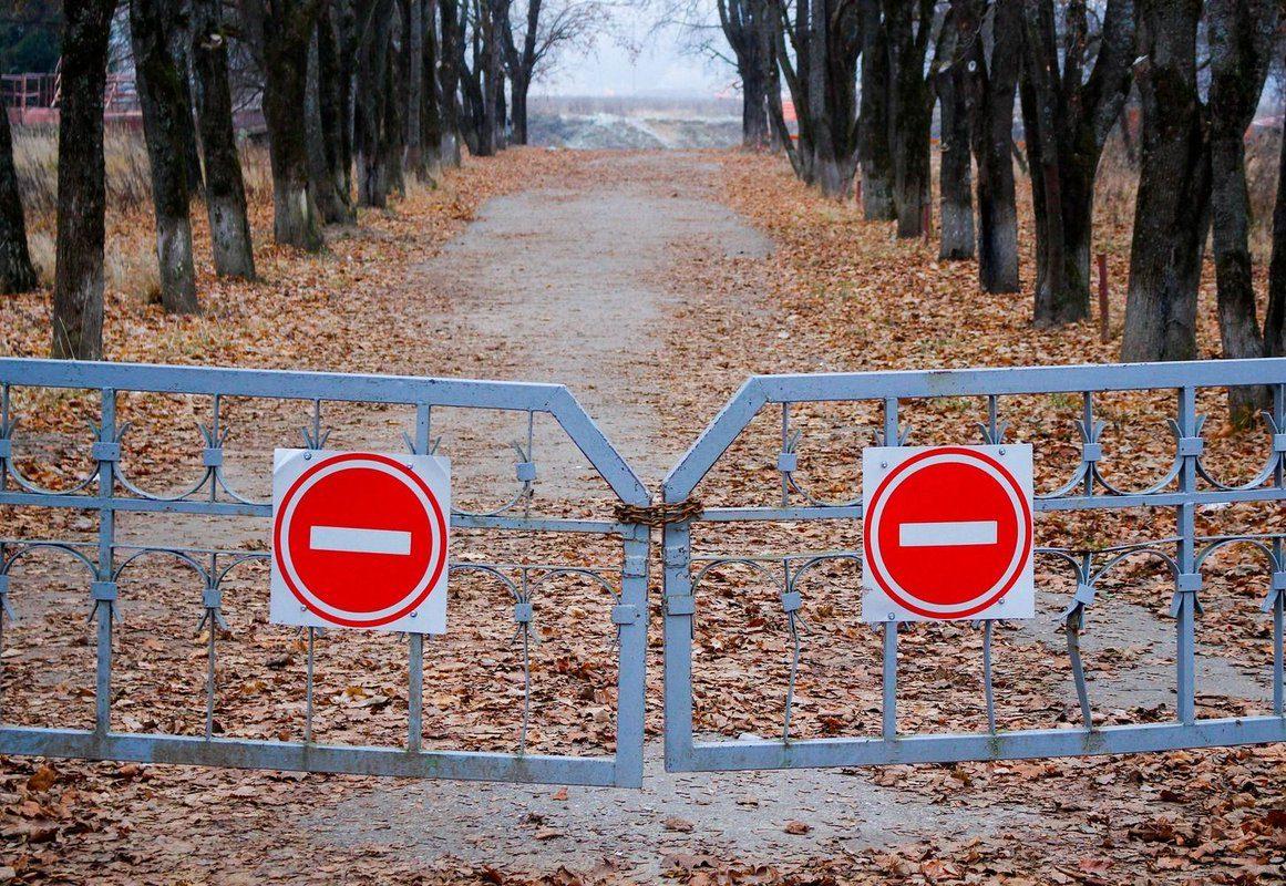 Mitigate Risk and Increase ROI